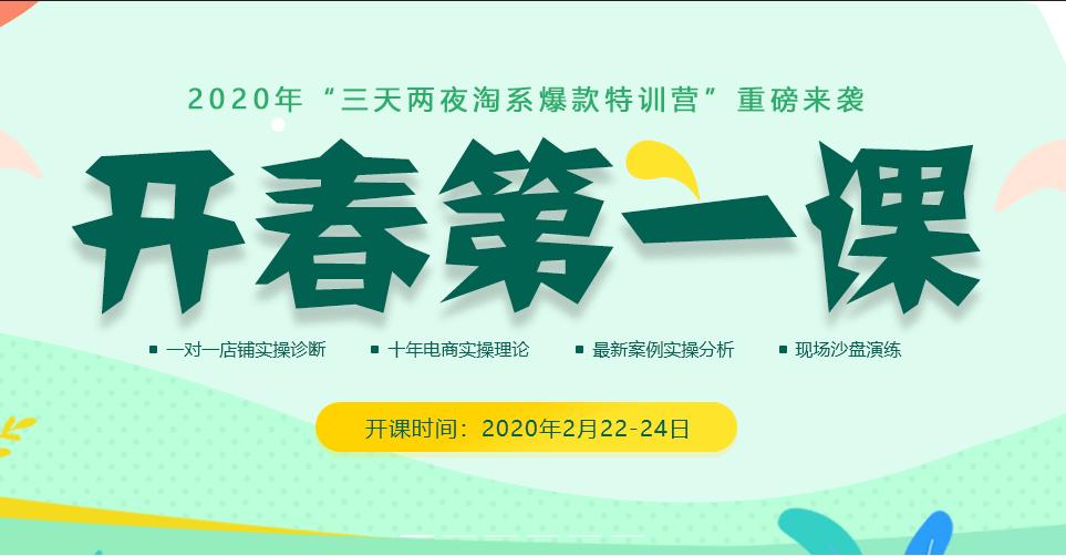 第25期西瓜商学院&癞蛤蟆线下课程——广州站来了