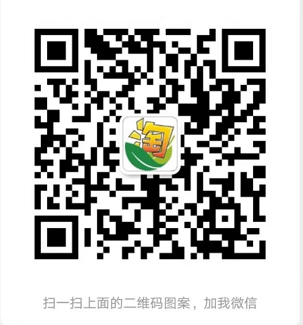 1570349304_5654.电商服务.jpg