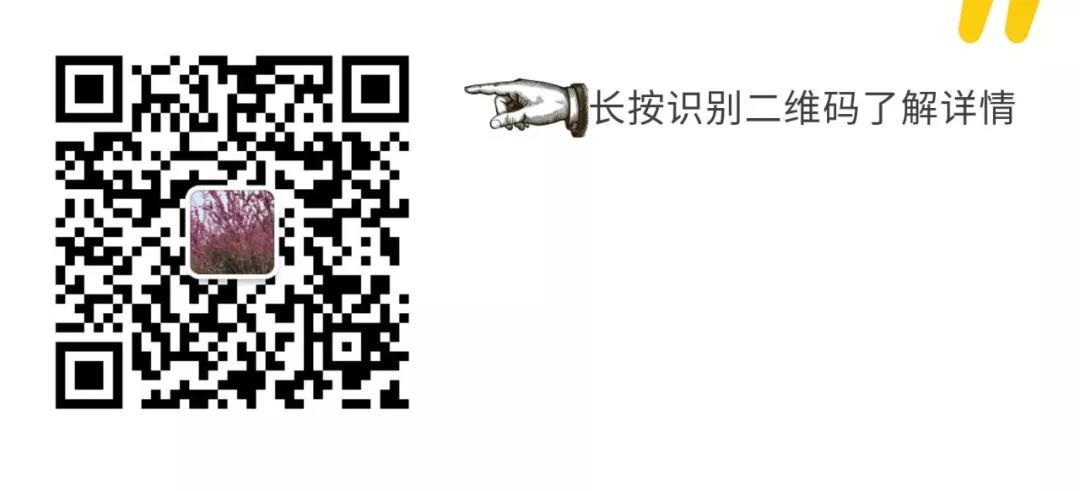 20200107093031.jpg