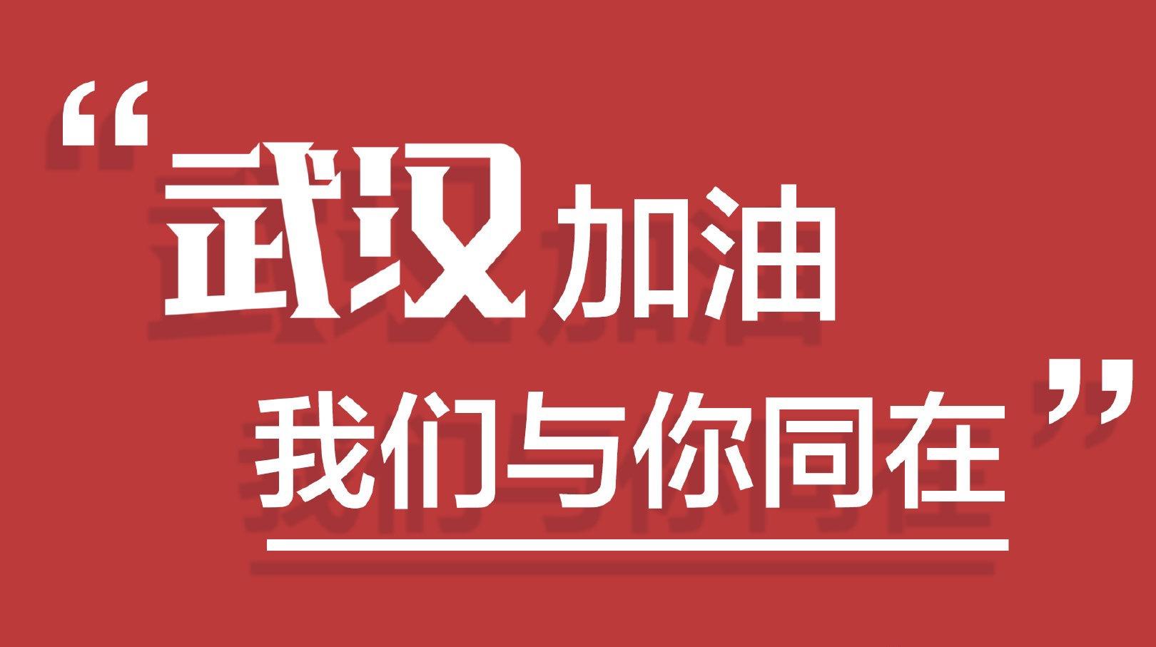 心系武汉,尽其所能,西瓜商学院定向捐赠物资给武汉市慈善总会