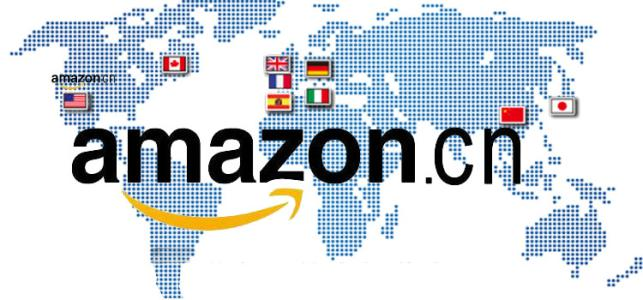 亚马逊北美站好做吗?该如何注册店铺?