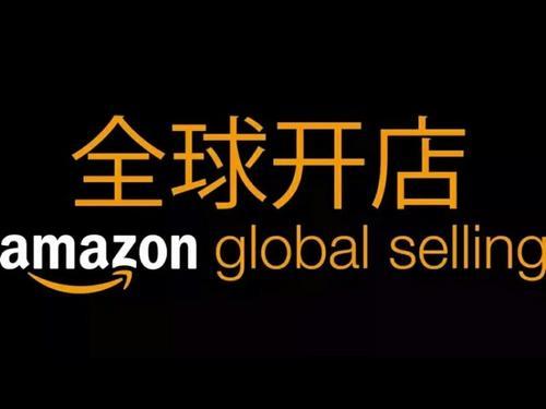 亚马逊新手商家如何做好黄金购物车?有什么技巧?